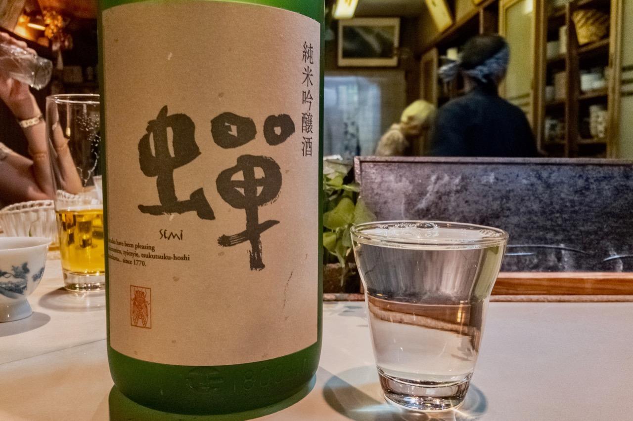 純米吟醸酒 蟬|日本酒テイスティングノート