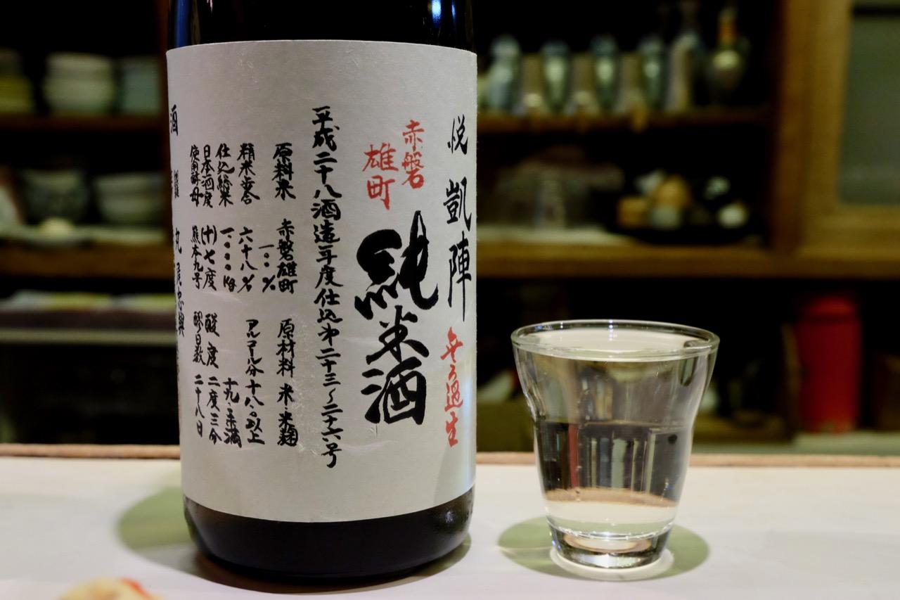 悦凱陣 純米酒 山廃赤磐雄町 むろか生 H28BY|日本酒テイスティングノート