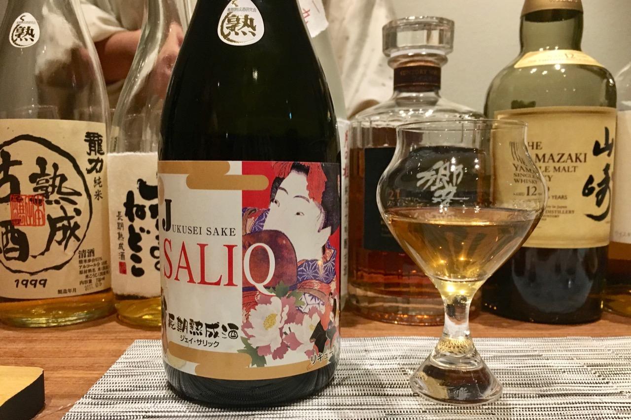長期熟成酒 J・SALIQ ジェイ・サリック|日本酒テイスティングノート