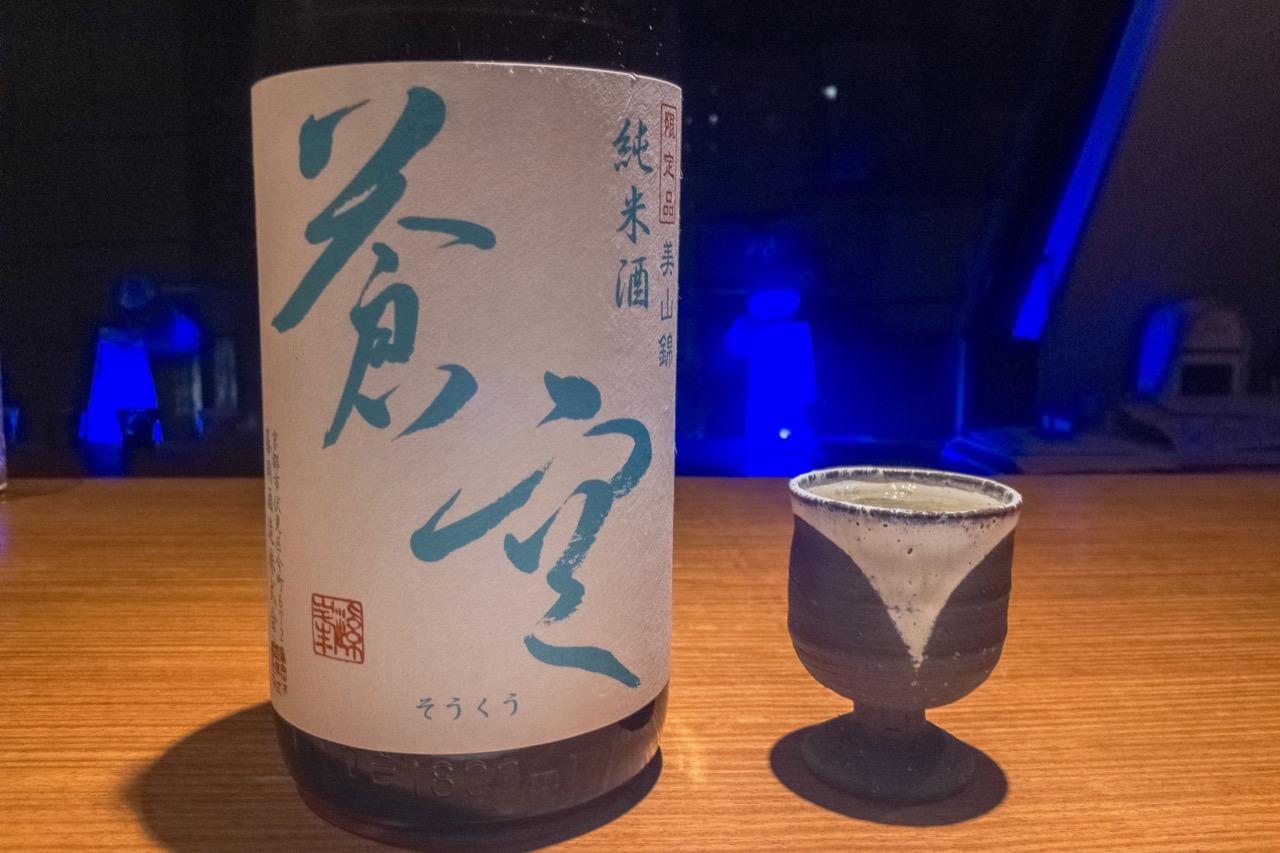 蒼空 純米酒 美山錦|日本酒テイスティングノート