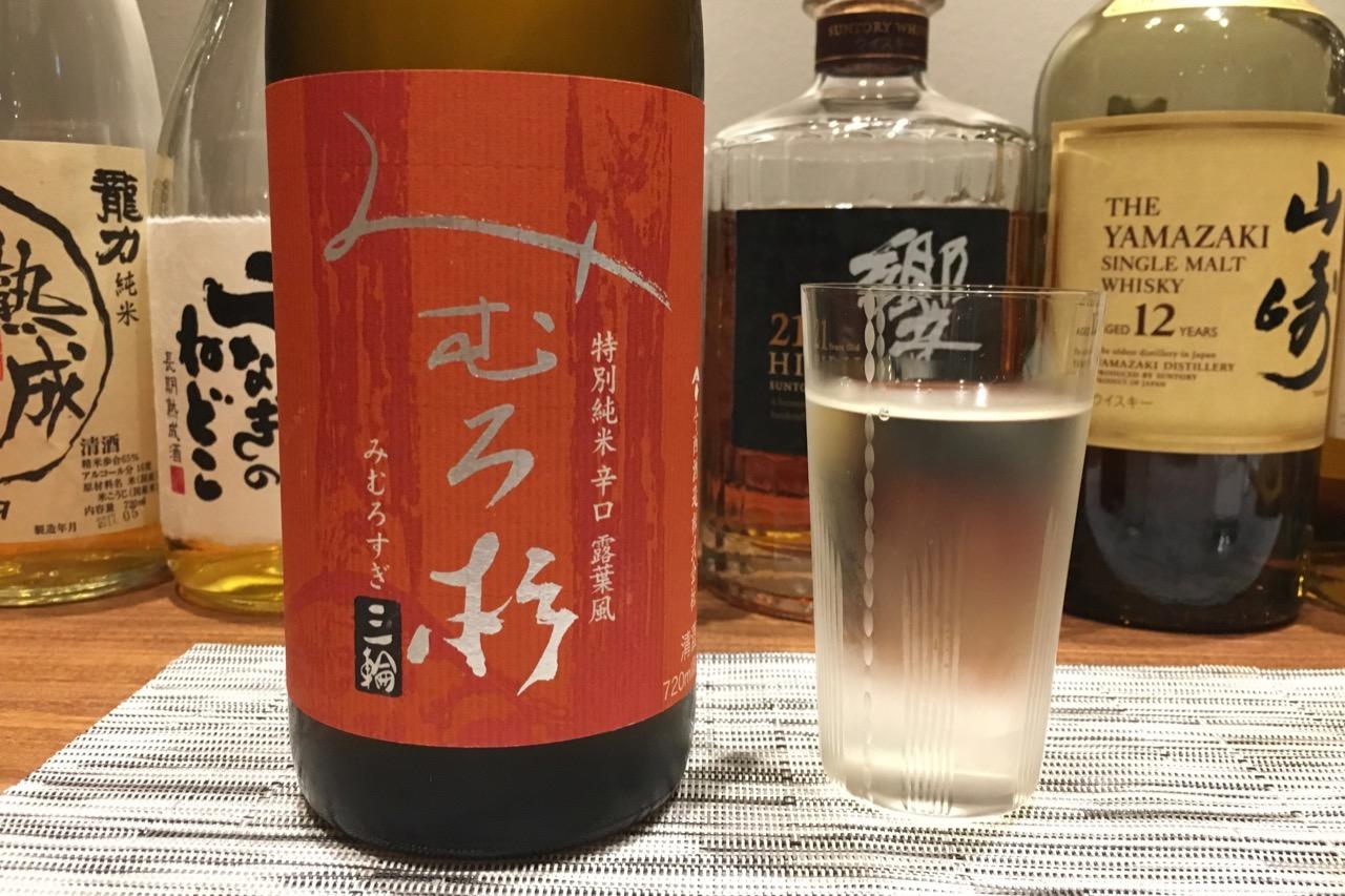 三諸杉 特別純米酒 辛口 露葉風 火入れ|日本酒テイスティングノート