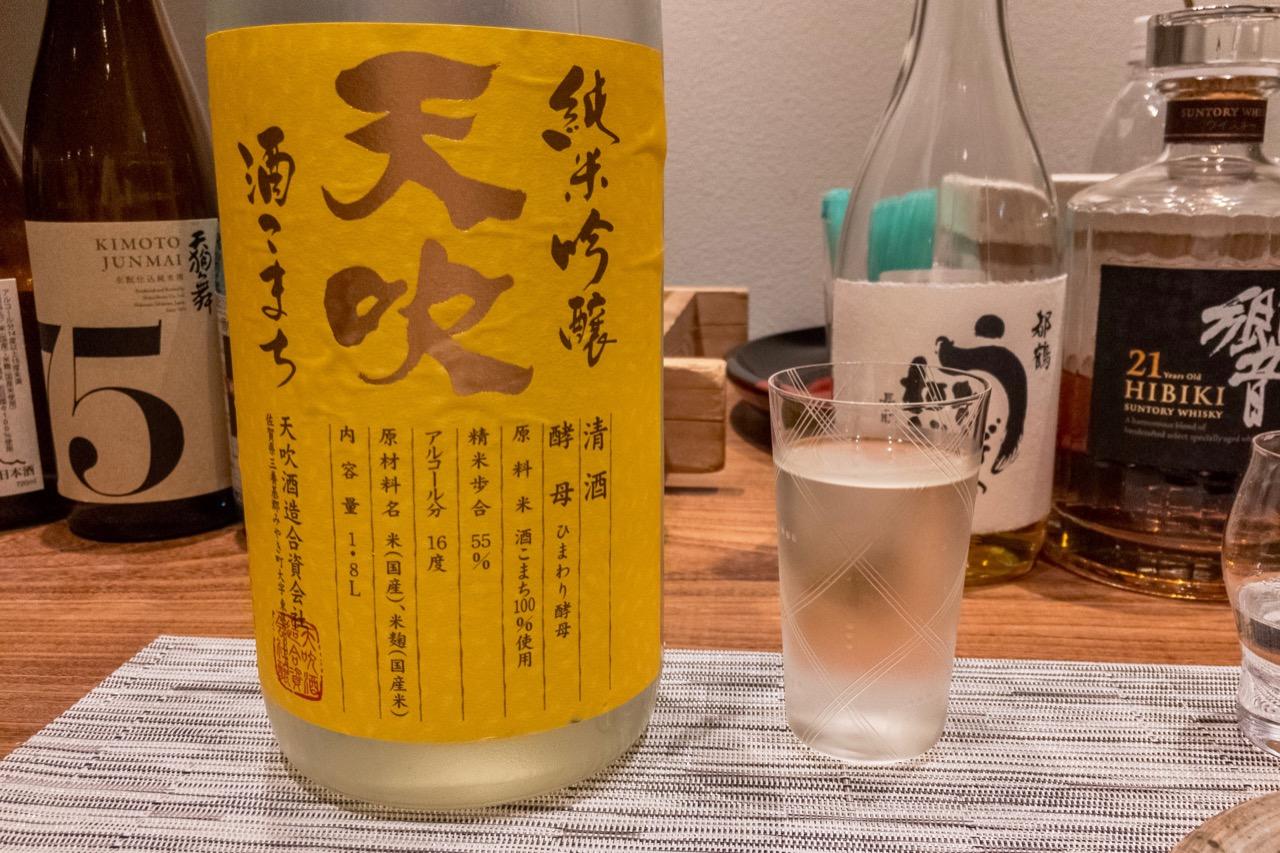 天吹 純米吟醸 ひまわり酵母 生|日本酒テイスティングノート