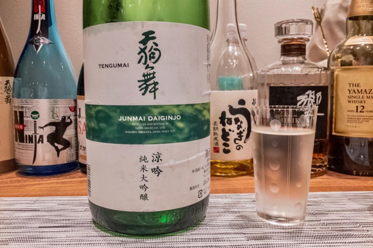 天狗舞 涼吟 純米大吟醸|日本酒テイスティングノート