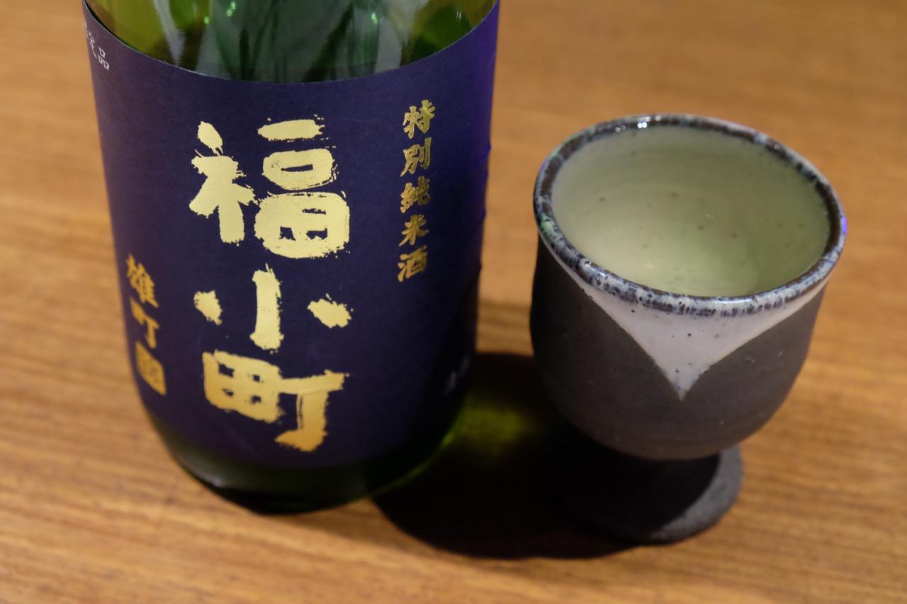 福小町 特別純米酒 雄町仕込み|日本酒テイスティングノート