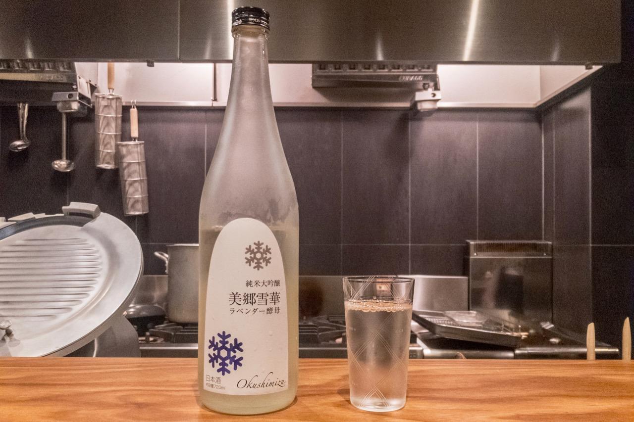 純米大吟醸 美郷雪華(みさとせっか)|日本酒テイスティングノート