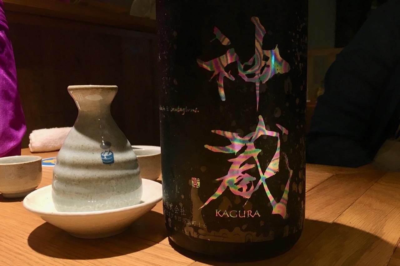 神蔵七曜 純米大吟醸 無濾過生原酒 磨き50|日本酒テイスティングノート