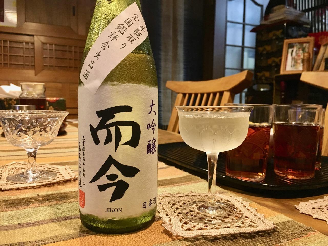 而今 大吟醸|日本酒テイスティングノート