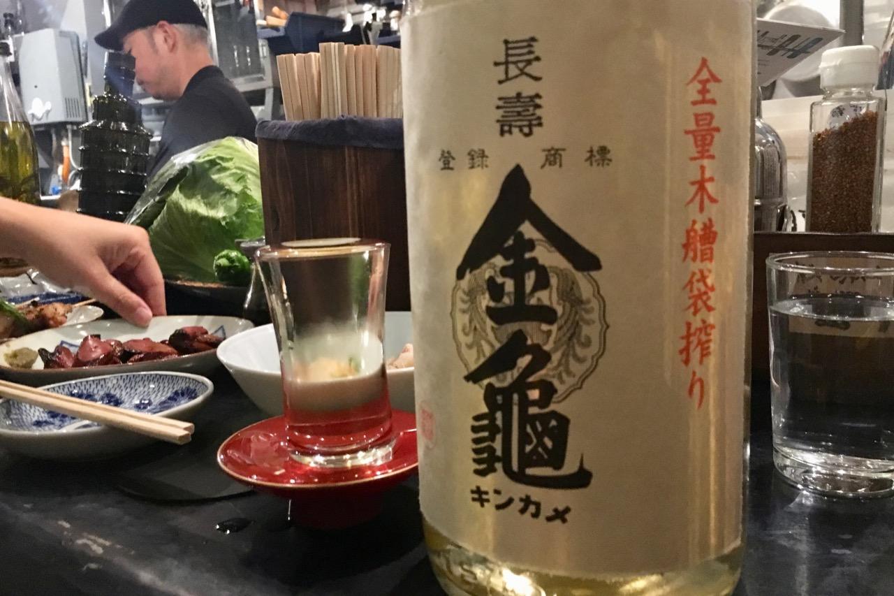 長寿金龜「白80」木槽袋しぼり|日本酒テイスティングノート