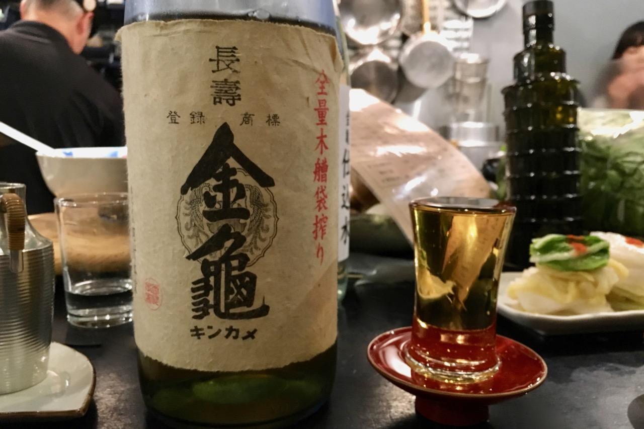 長寿金龜「赤」生原酒(玄米酒)|日本酒テイスティングノート