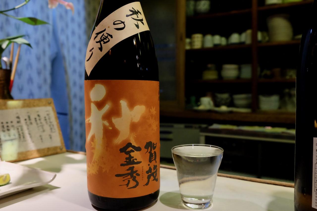 賀茂金秀 特別純米 秋の便り|日本酒テイスティングノート