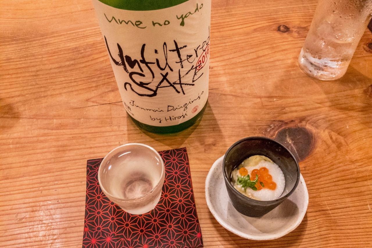 梅乃宿 Unfiltered Sake 中汲み 純米大吟醸|日本酒テイスティングノート