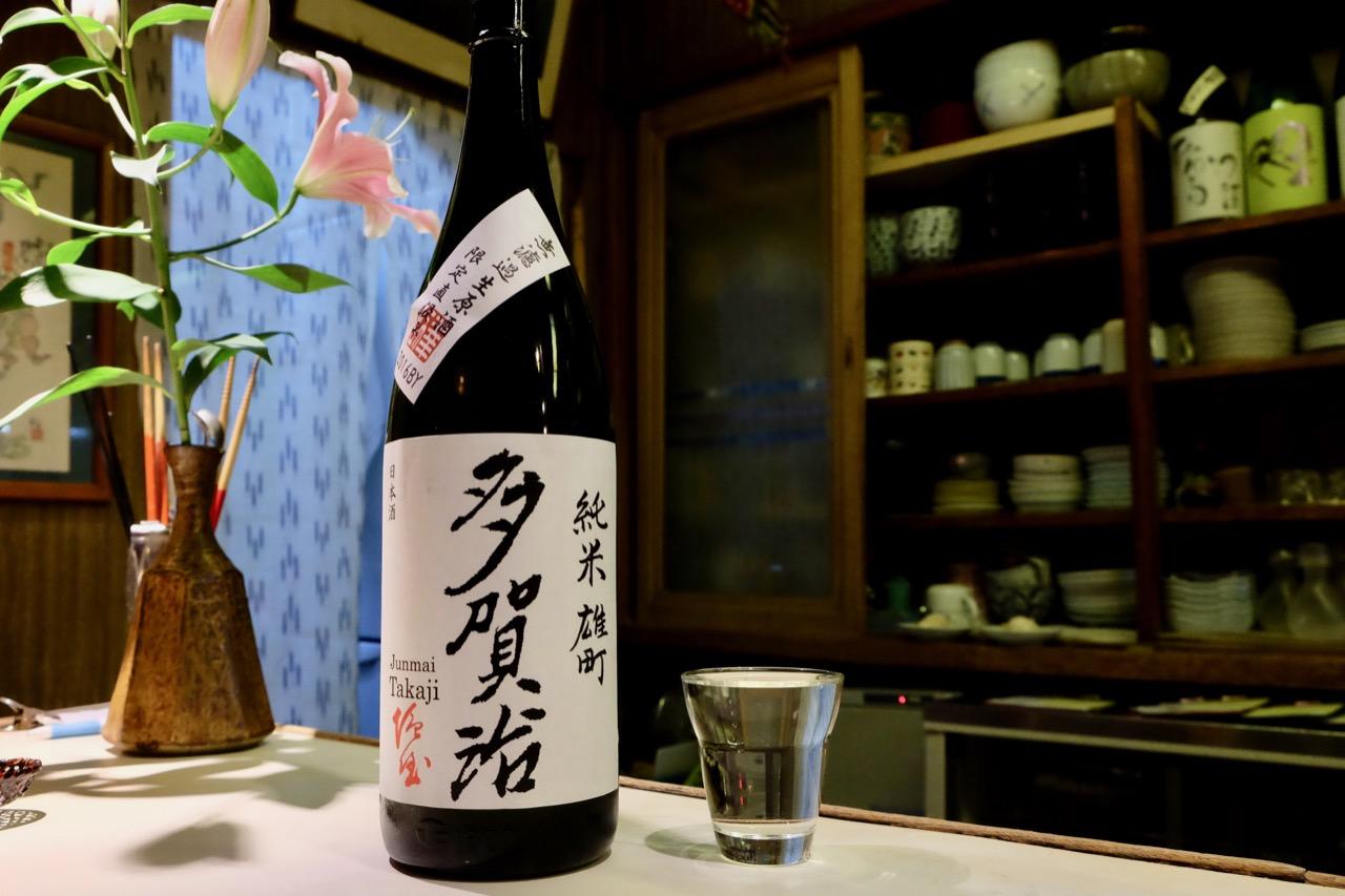 多賀治 純米雄町 無濾過生原酒|日本酒テイスティングノート