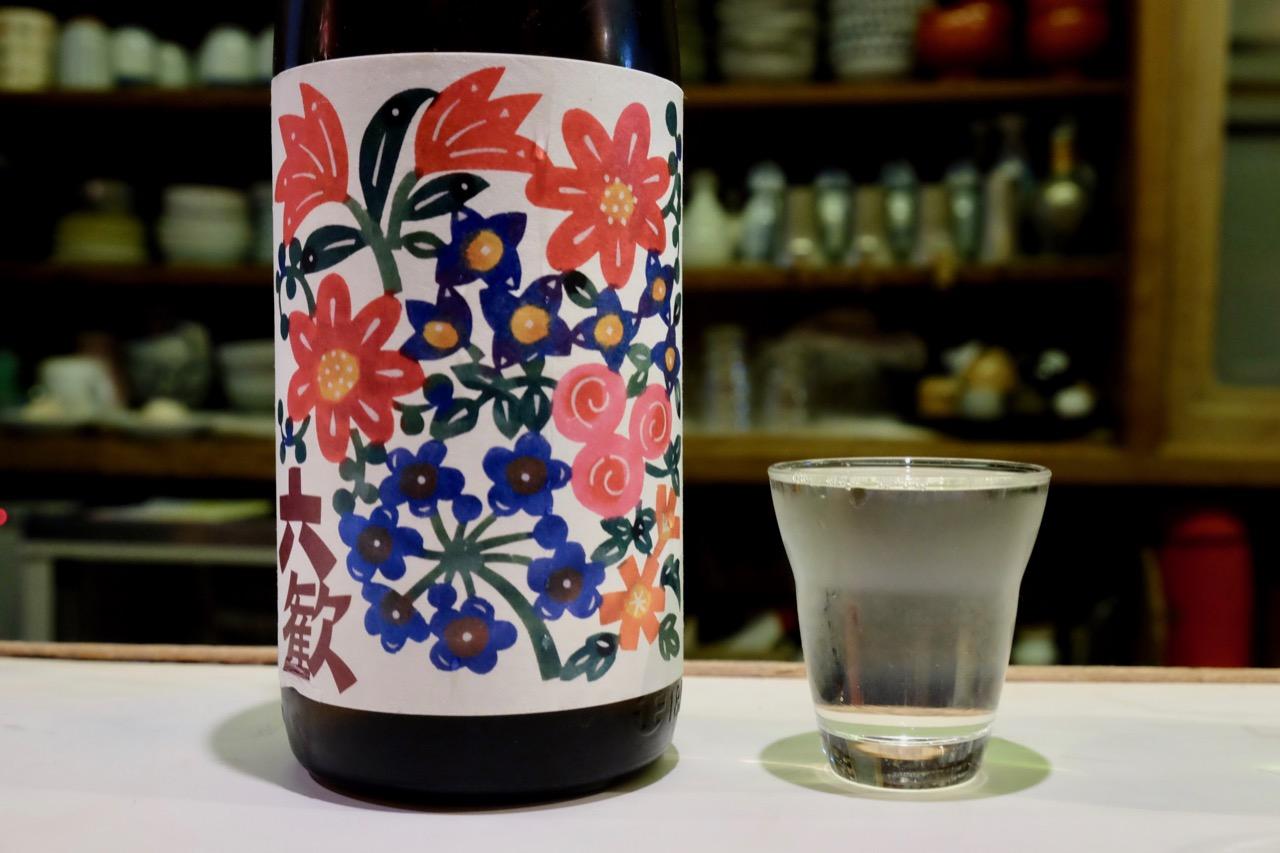 六歓 はな 特別純米 無ろ過生貯蔵酒